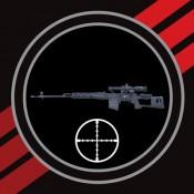 Sniper Rifles (4)
